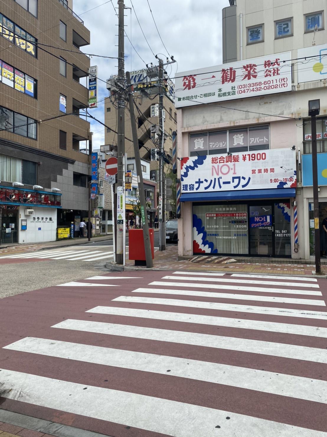 西船橋駅北口の横断歩道の写真