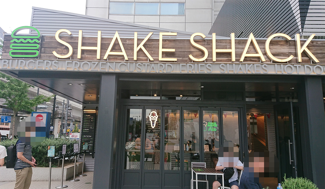 SHAKE SHACK(シェイクシャック) 六本木店の画像