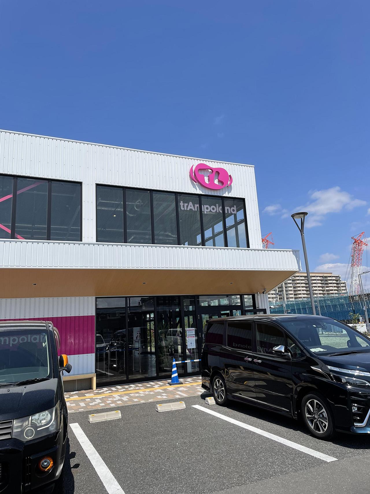 トランポランドTOKYO BAYSIDE(TOKYOベイサイド)店の投稿写真2