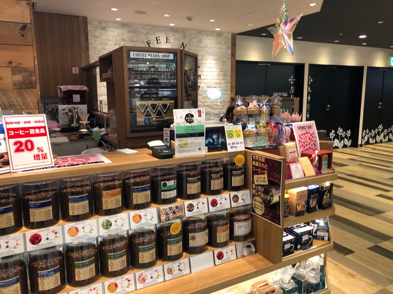 KEY COFFEE Club ペリエ千葉店の画像