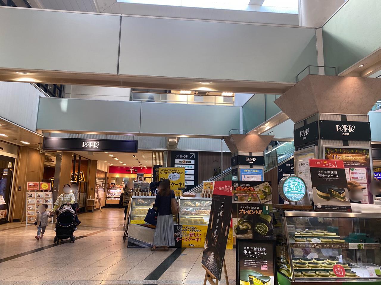 西船橋駅構内の写真