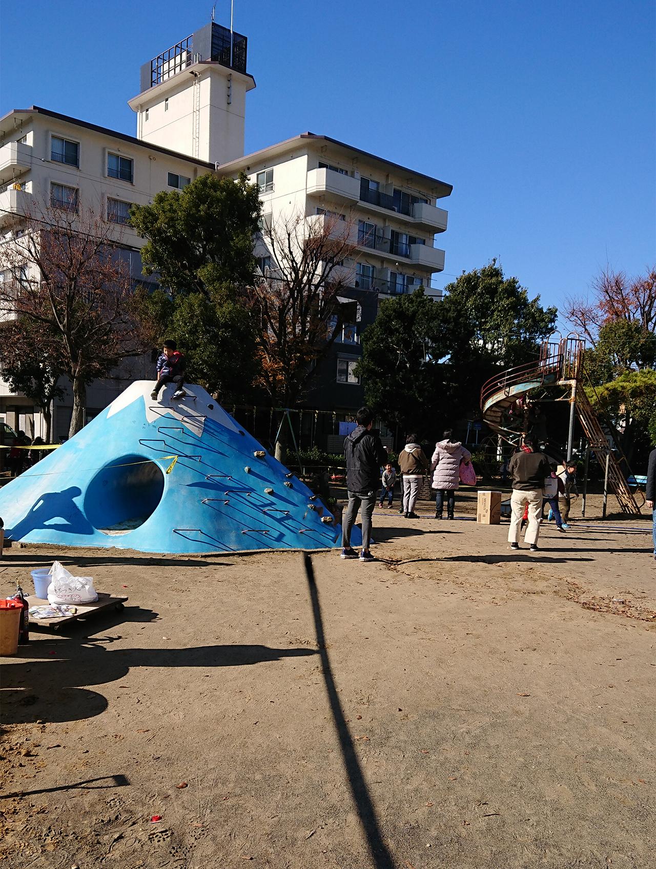 東根公園の画像