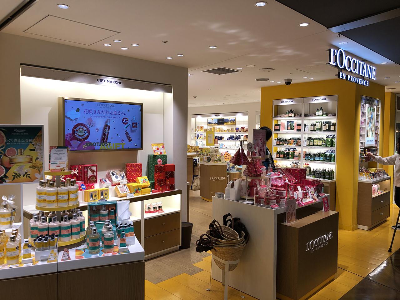 L'OCCITANE(ロクシタン) ペリエ千葉店の画像