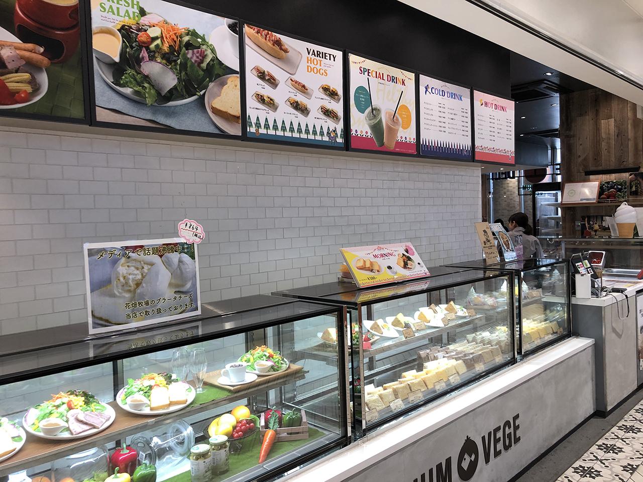 カフェ&デリ プラチナベジ シャポー船橋店 の外観