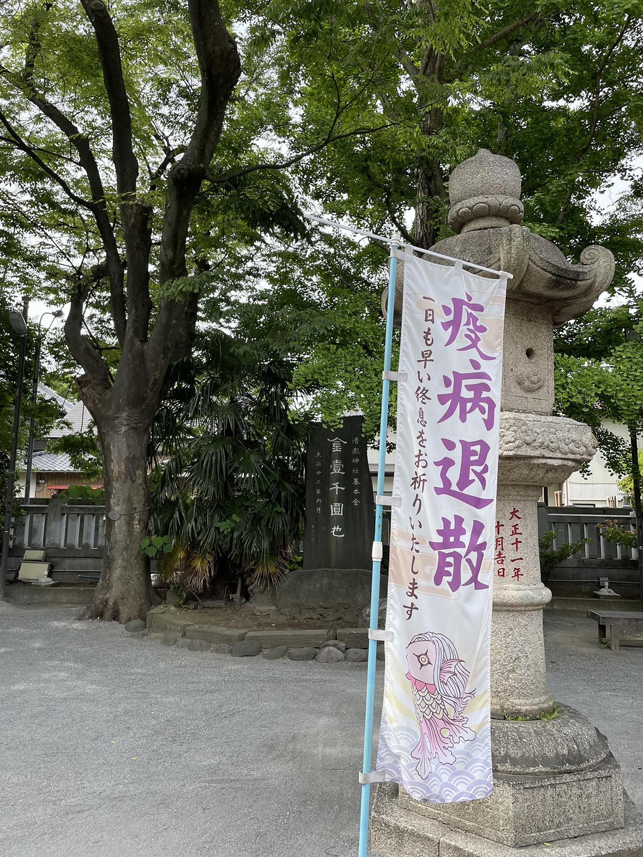 浦安三社 清瀧神社の投稿写真6