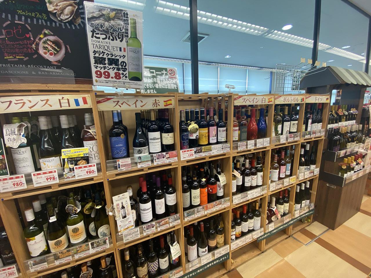 産地ごとに並べられたワインの写真