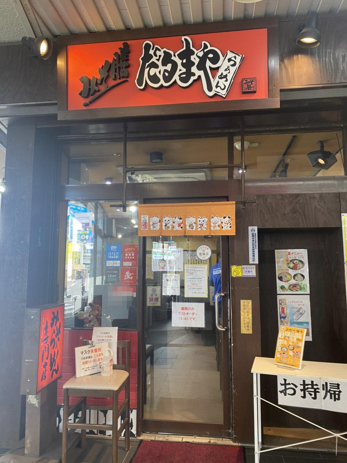 お持ち帰りブースが設けられたお店入口の写真