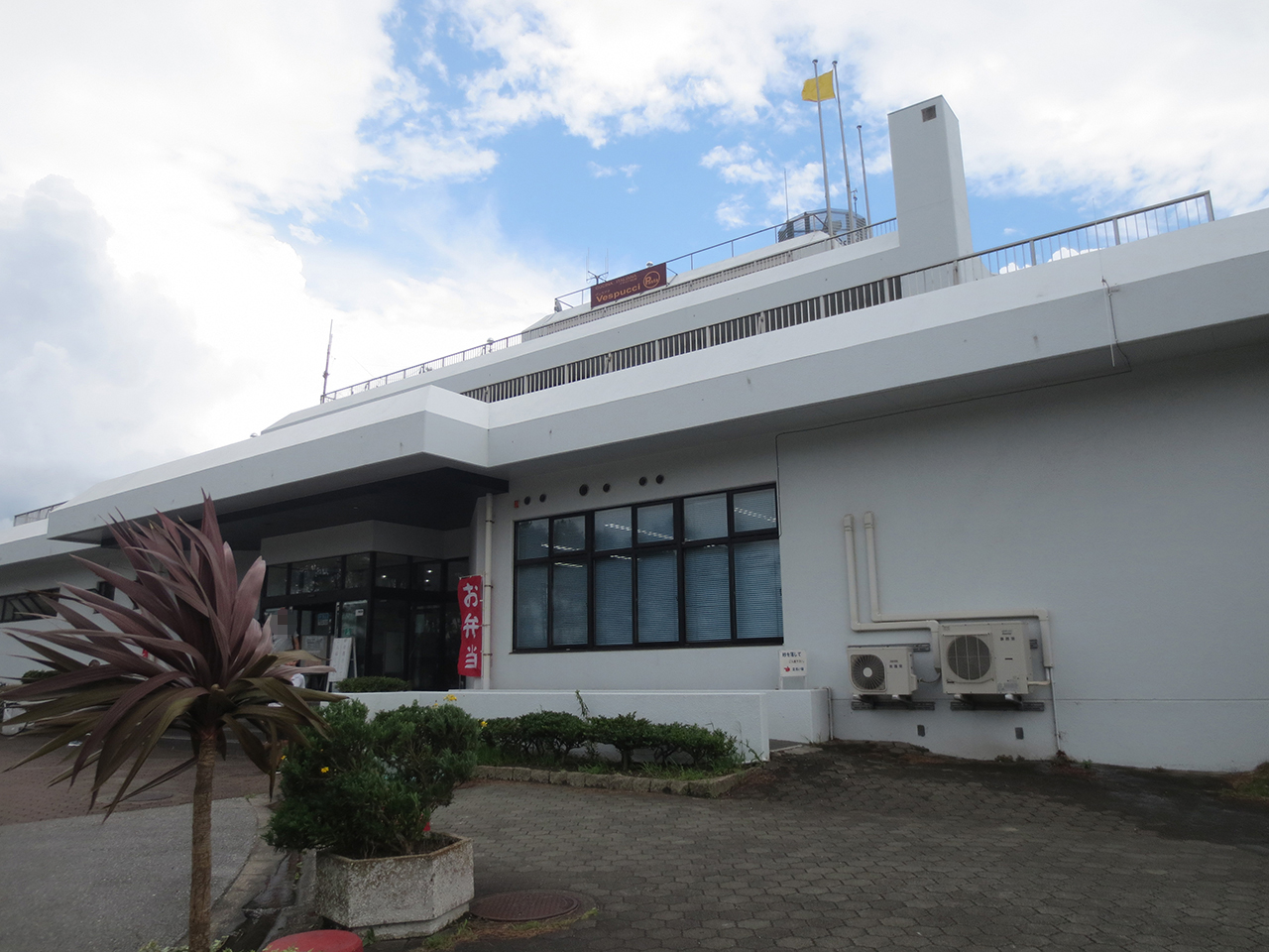 ヨットハーバー管理棟の写真