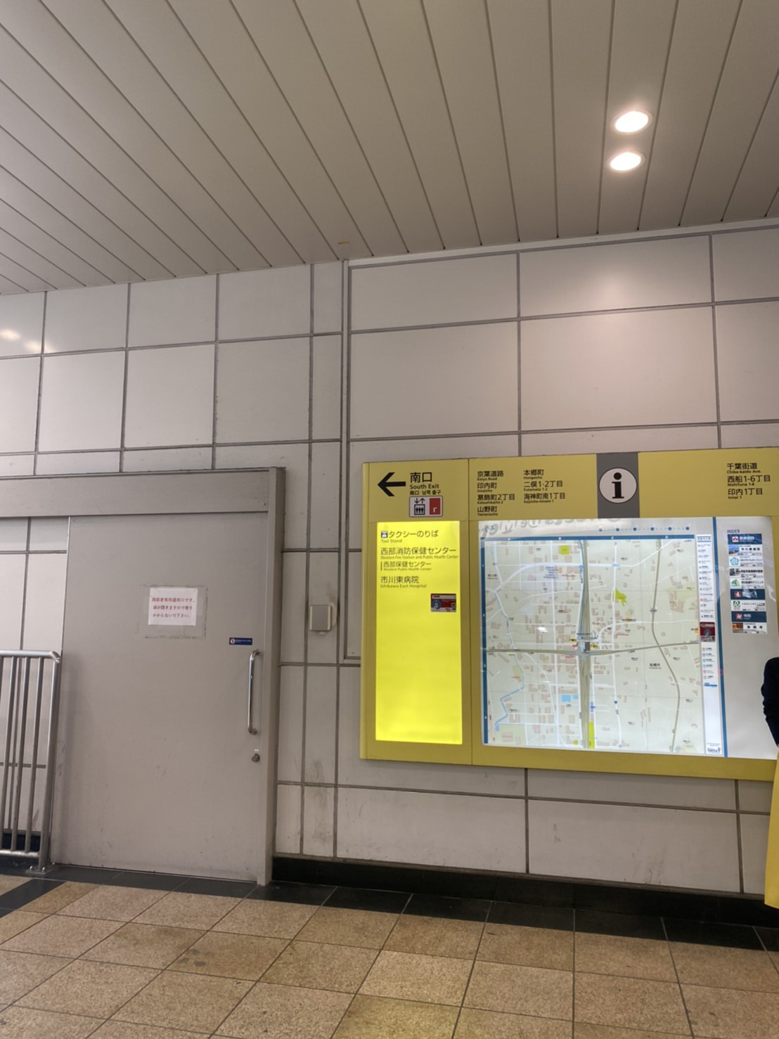 西船橋駅の南口の写真