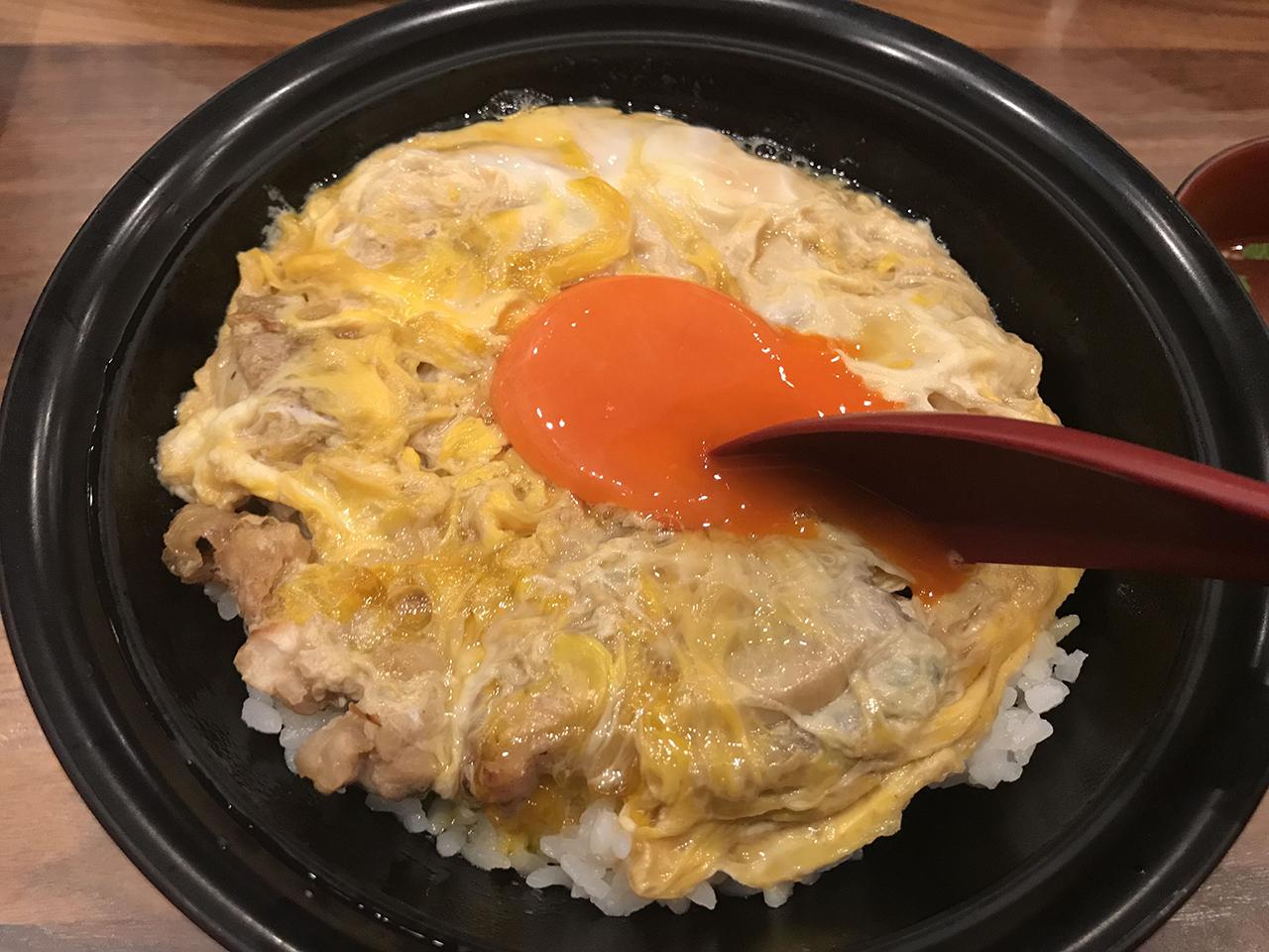 親子丼の写真 黄身をわってみた写真
