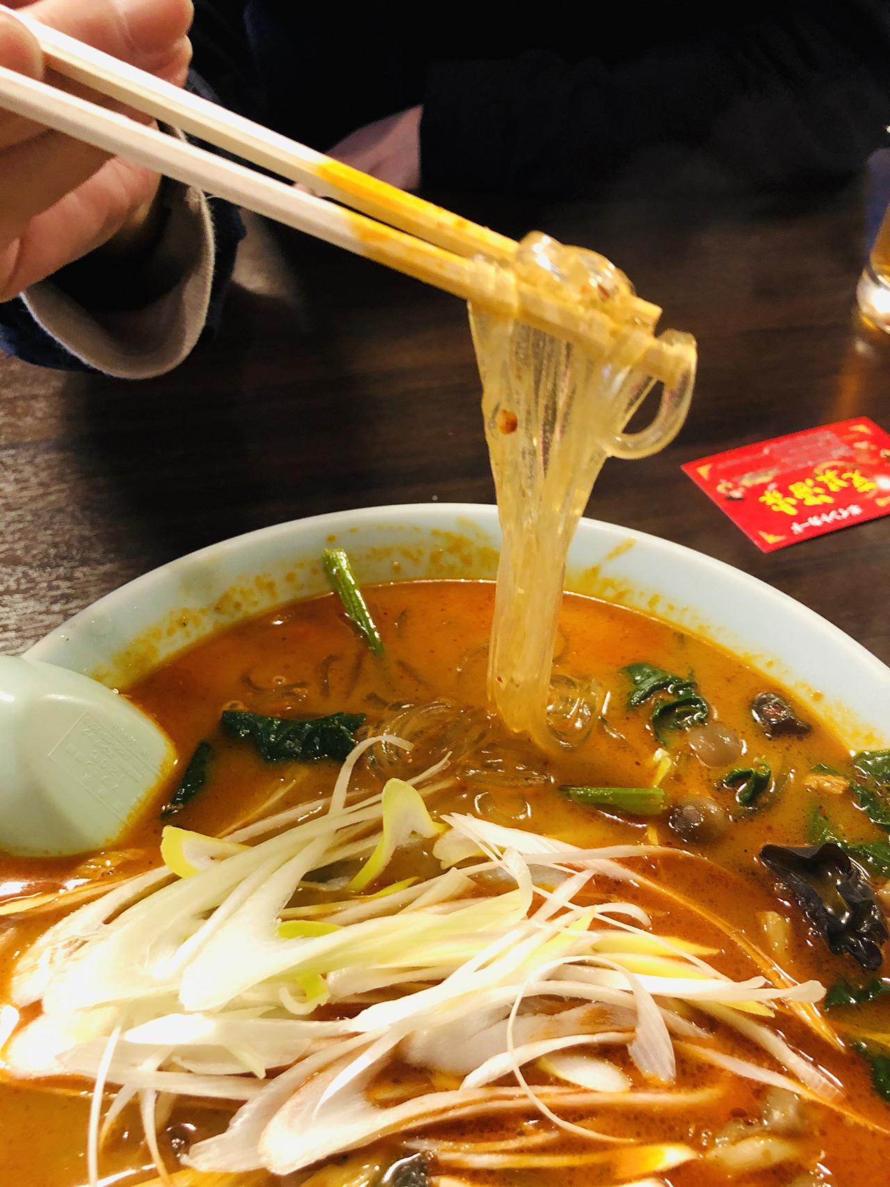 春雨スープの写真2