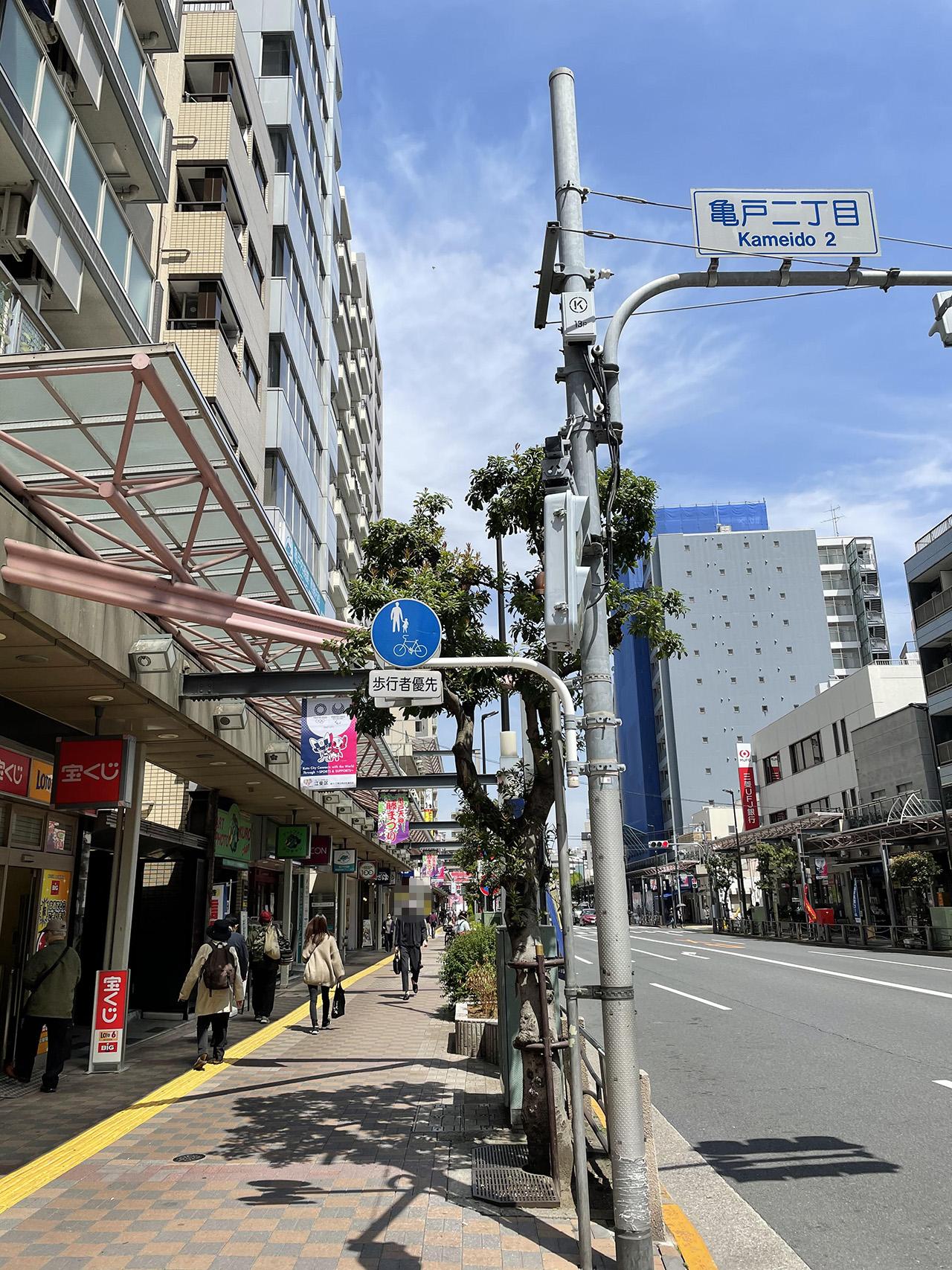 亀戸二丁目の道路の写真