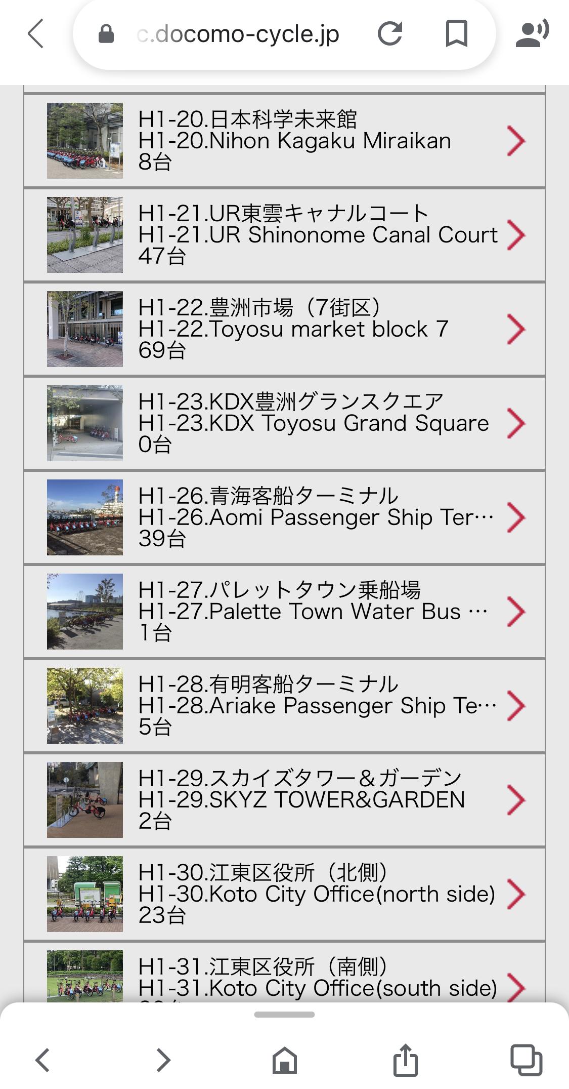 東京スカイツリーの投稿写真3