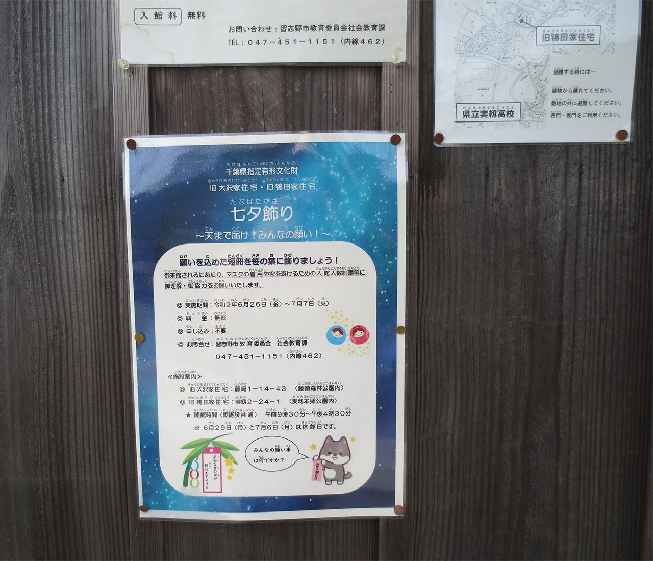 実籾本郷公園の投稿写真3