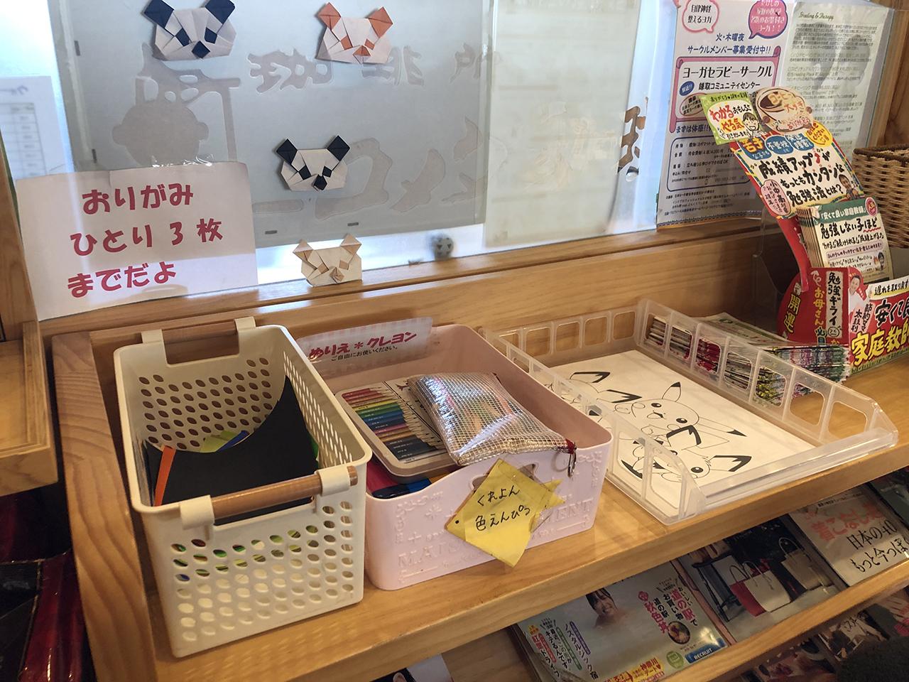 子供用の文具サービスの写真