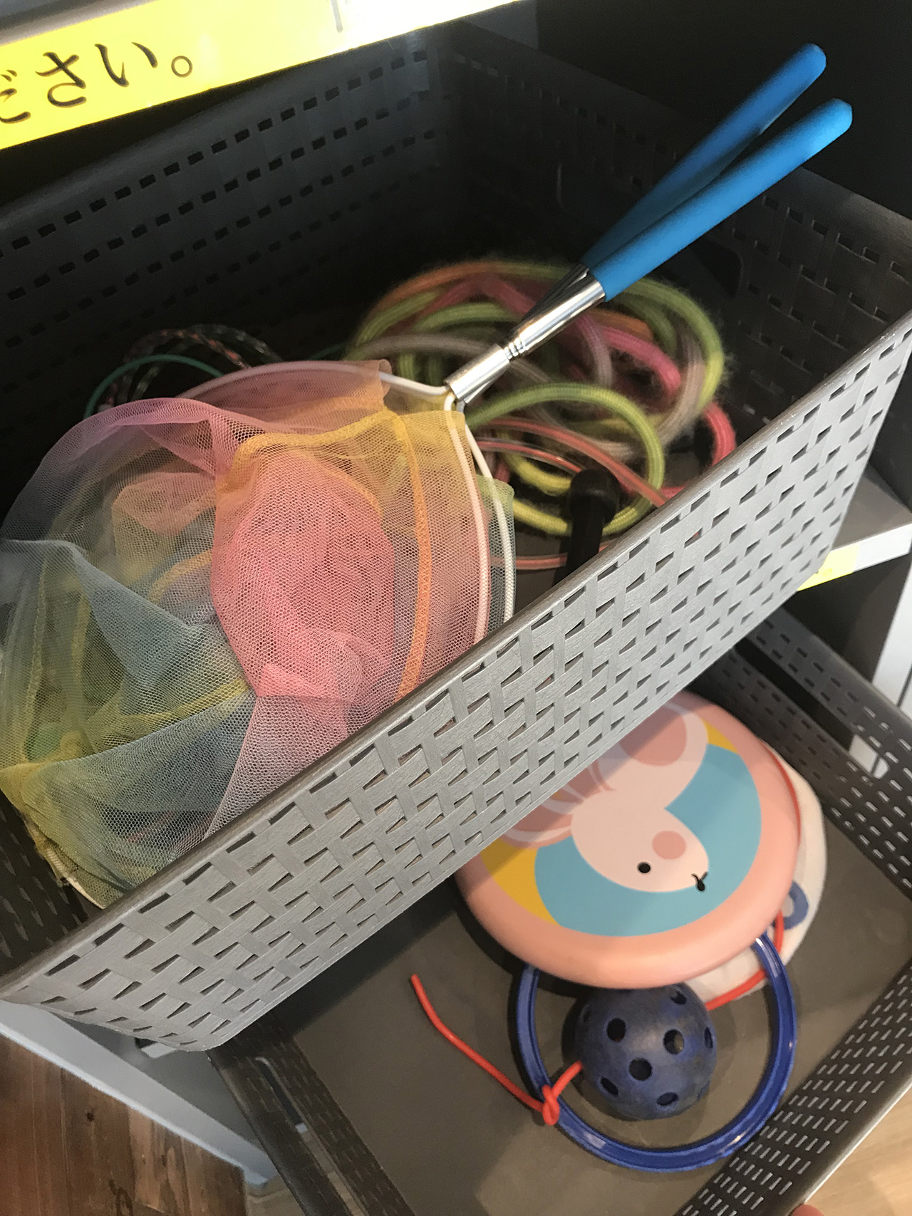 貸し出しの縄跳びやボール、ラケットなどのおもちゃの写真