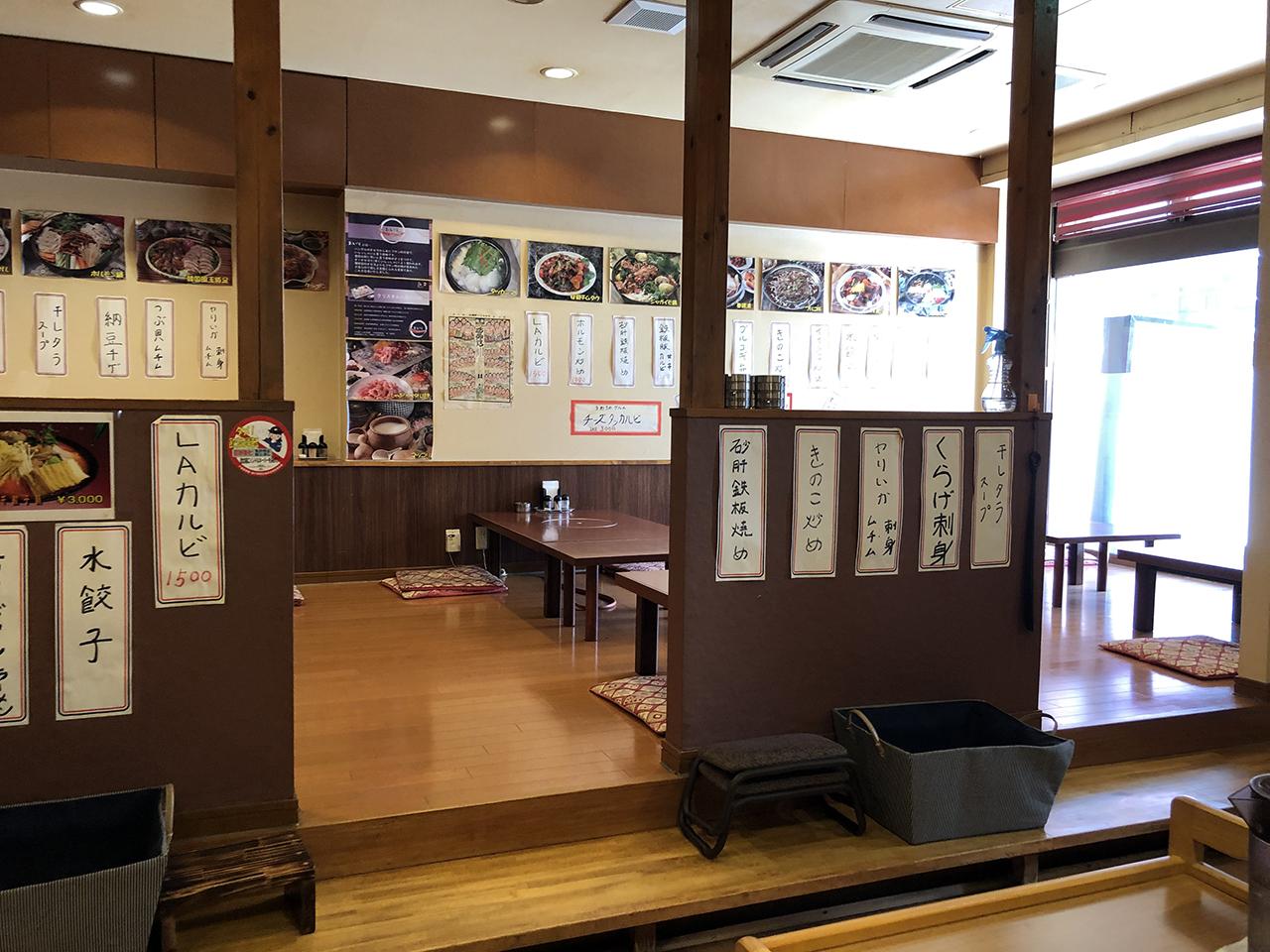店内の写真2