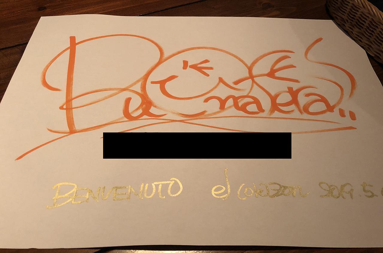 手書きのリザーベーションカードの写真