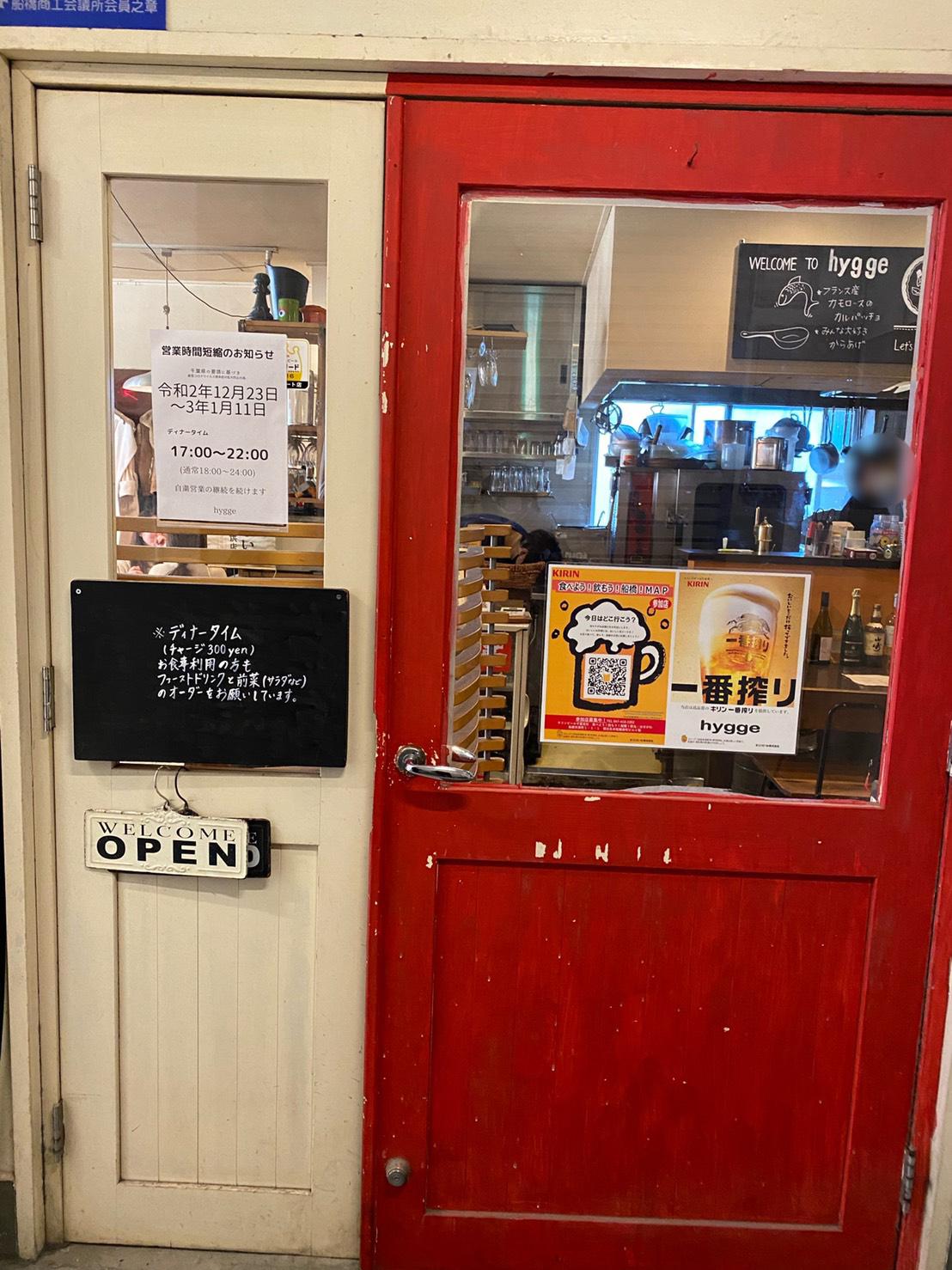 店舗入口のドアの写真