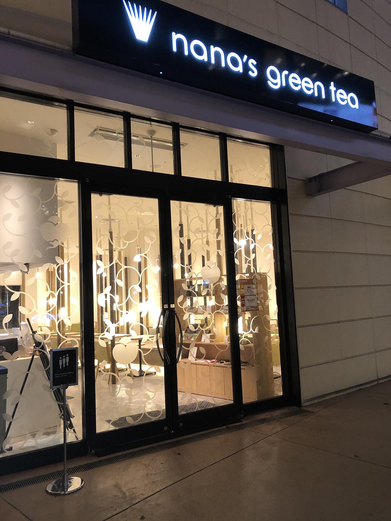 nana's green tea ららぽーとTOKYO BAY店の外観