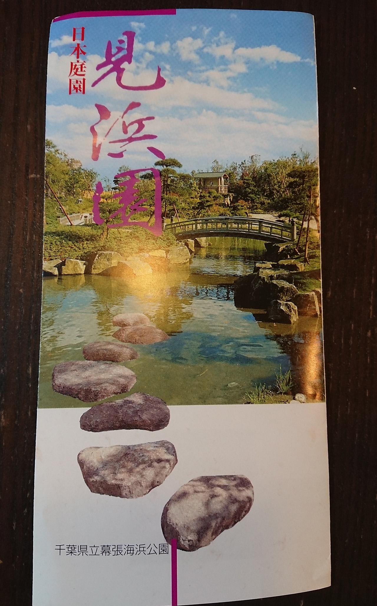 ガイドブック表紙の写真