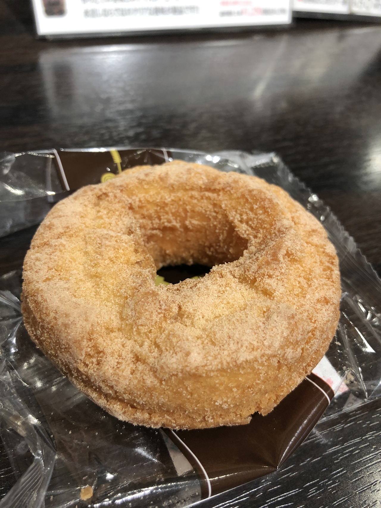 神戸ドーナツのアップ写真