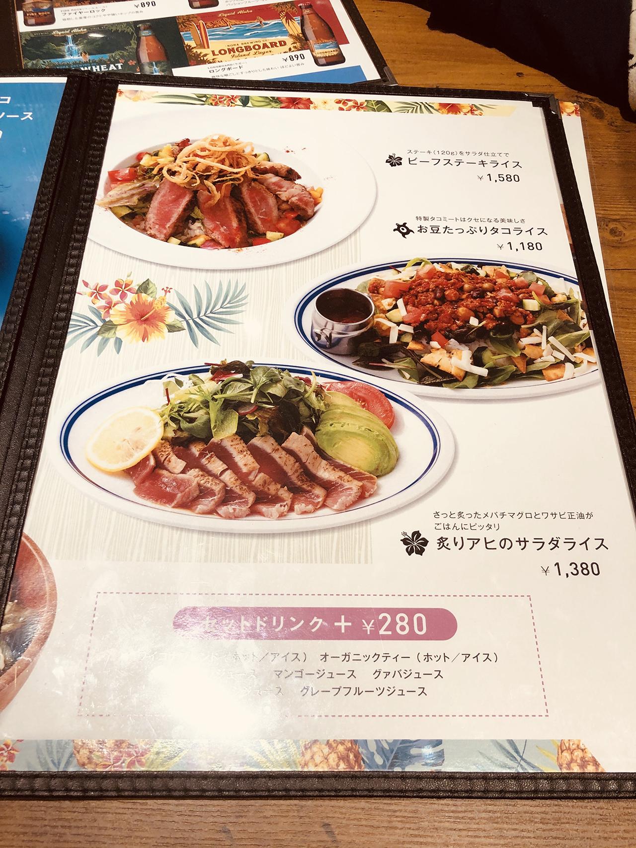 Hawaiian Food & Kona Beer KauKau(ハワイアンフード&コナビール カウカウ)そごう千葉店の投稿写真7