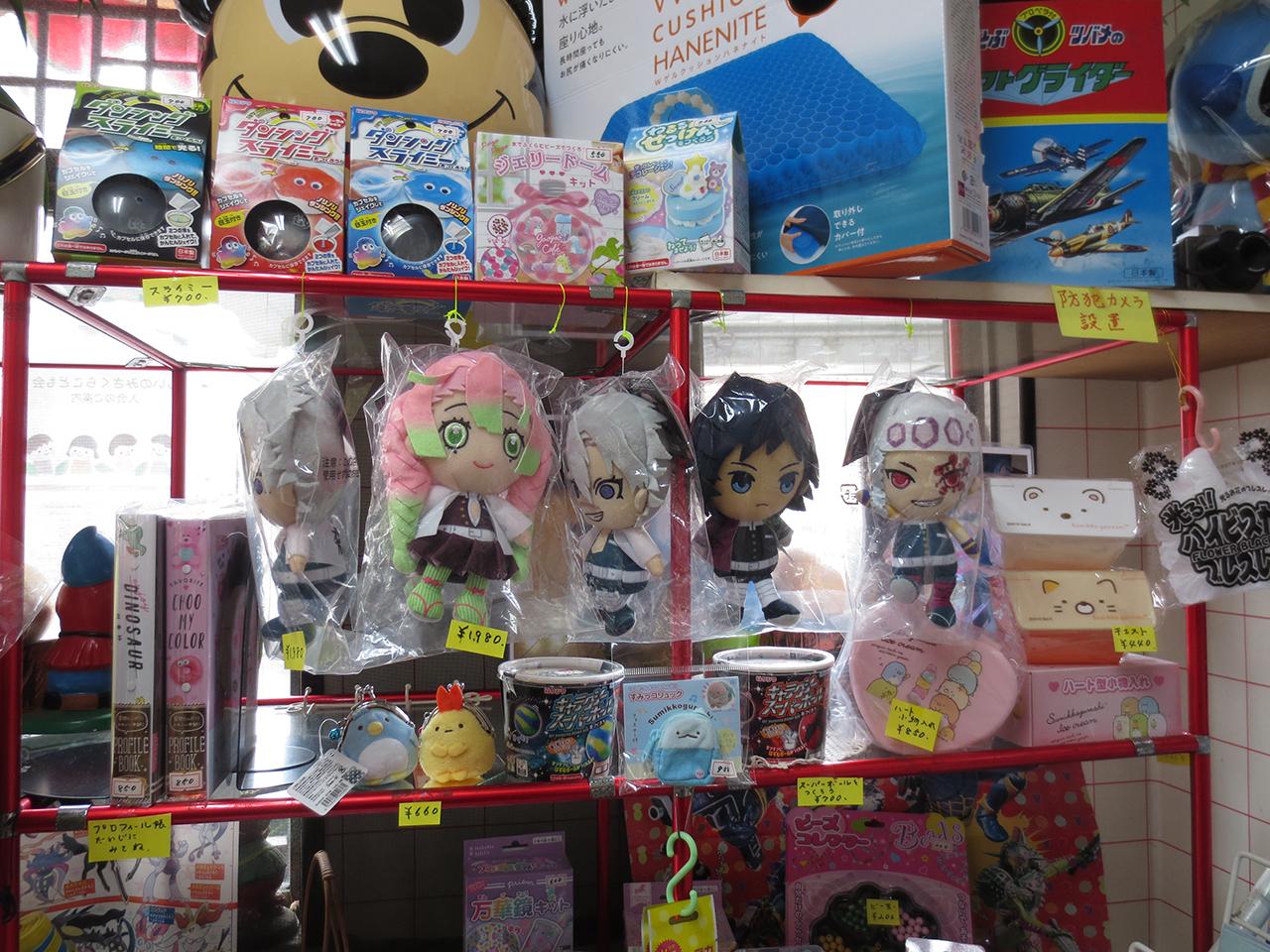 店内に飾られたおもちゃや文房具の写真