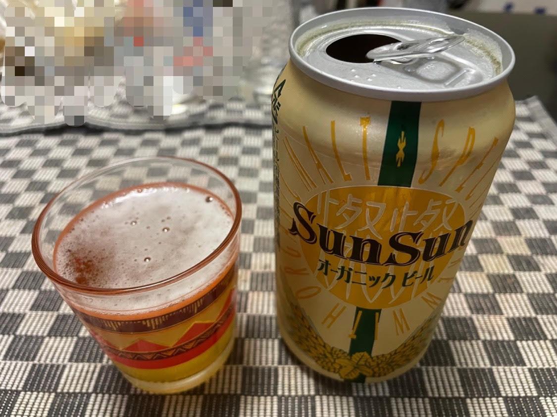 ヤッホーサンサンオーガニックビールの写真