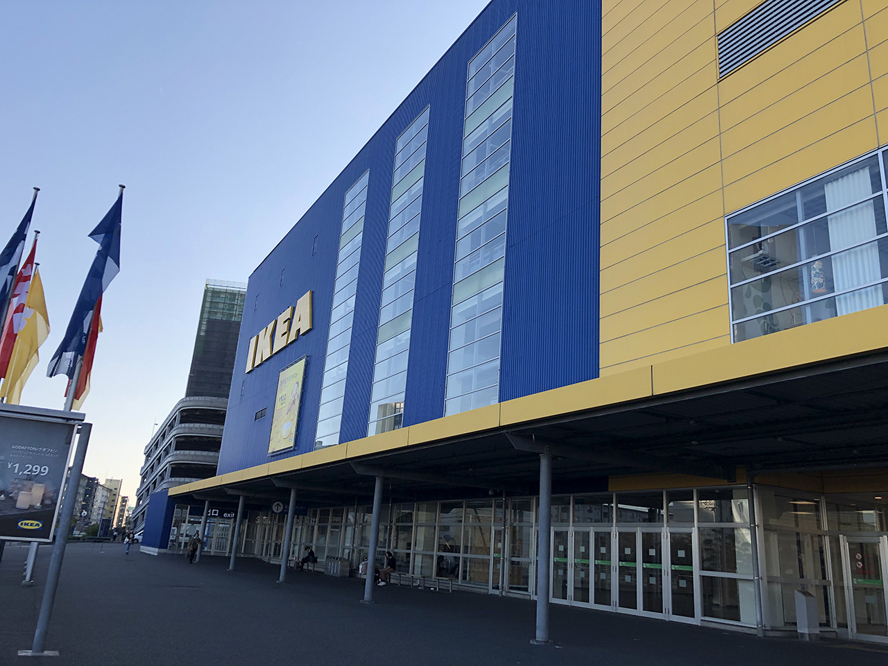 IKEA Tokyo-Bayの外観