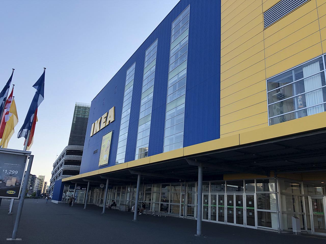 IKEA Tokyo-Bayの画像