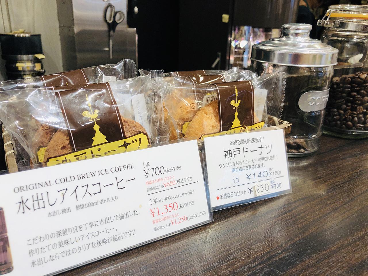 陳列されたドーナツの写真