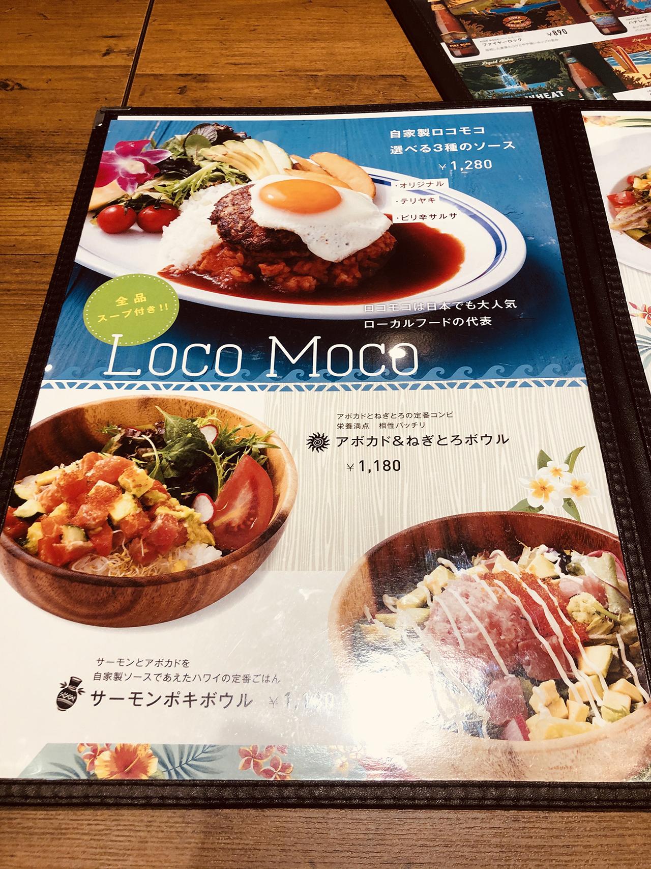 Hawaiian Food & Kona Beer KauKau(ハワイアンフード&コナビール カウカウ)そごう千葉店の投稿写真5