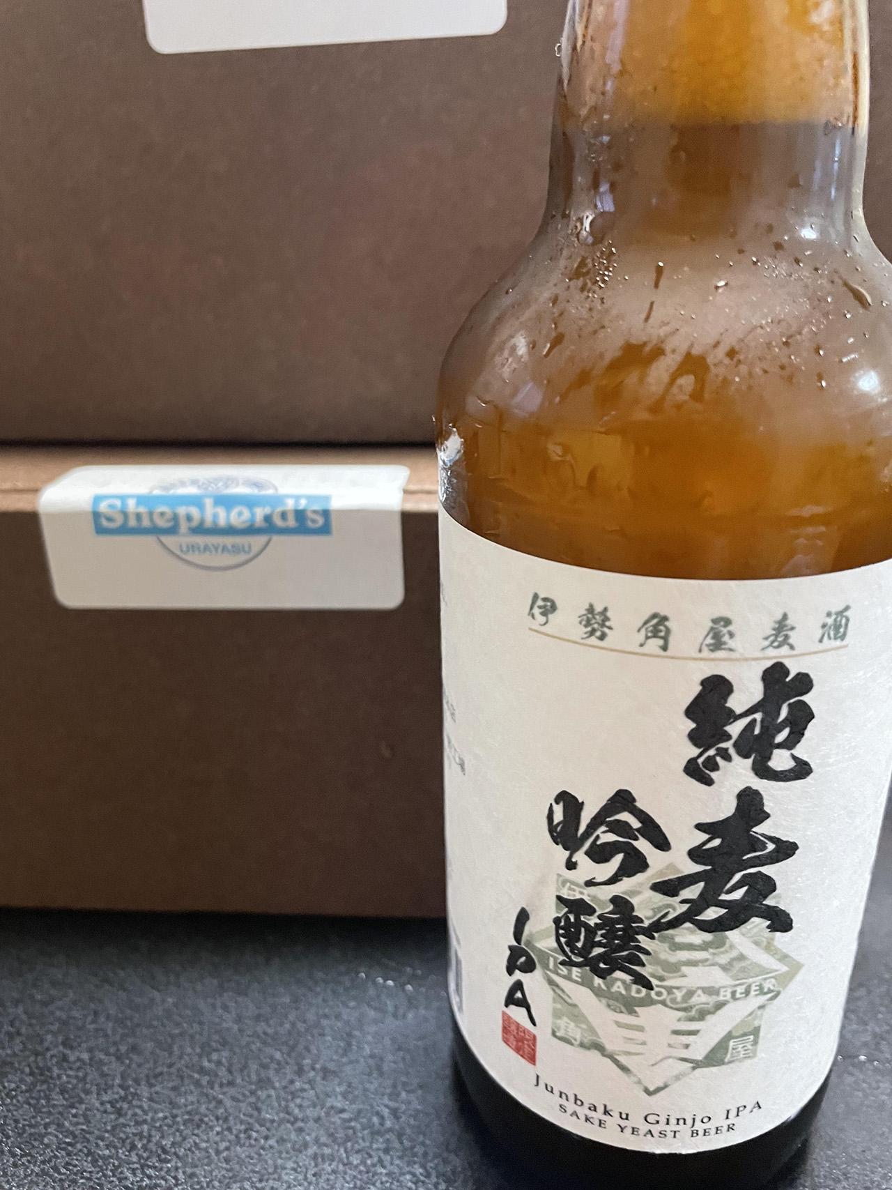 瓶ビールの写真