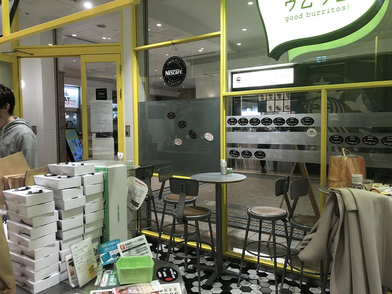 ウムウムグッドブリトーズ! (umum good burritos!)丸ビル店の投稿写真3