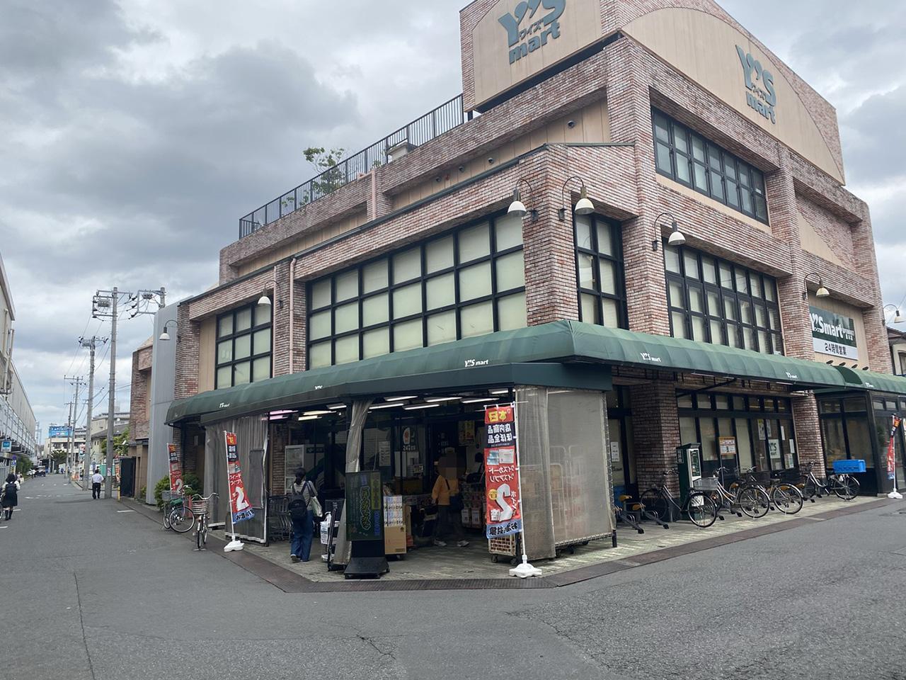 Y'Smart(ワイズマート) 原木店の画像