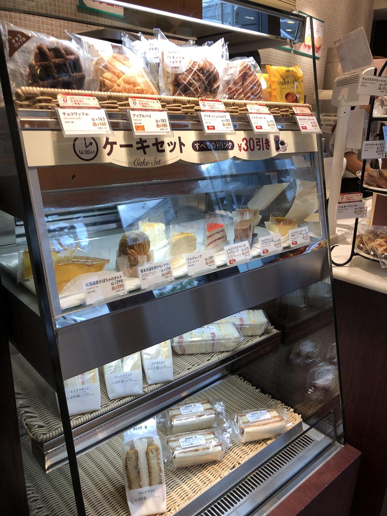 ドトールコーヒーショップ 千葉県庁前駅前店の投稿写真4