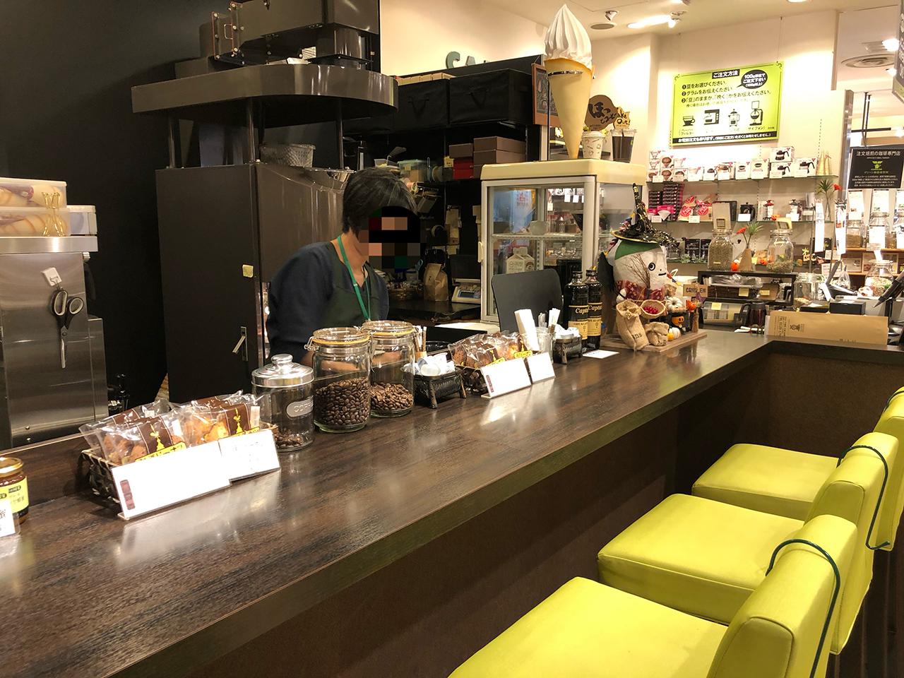 CAMBLEM(キャンブレム) グリーン珈琲焙煎所 モリシア津田沼店の投稿写真3