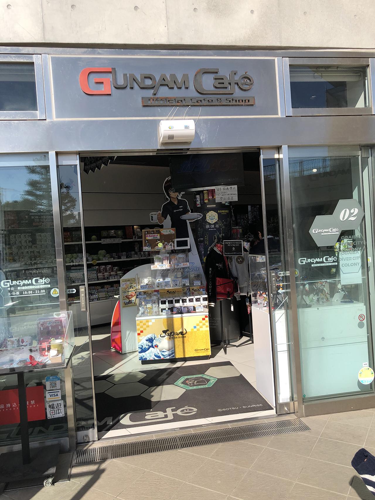 GUNDAM Cafe(ガンダム カフェ) お台場店の外観