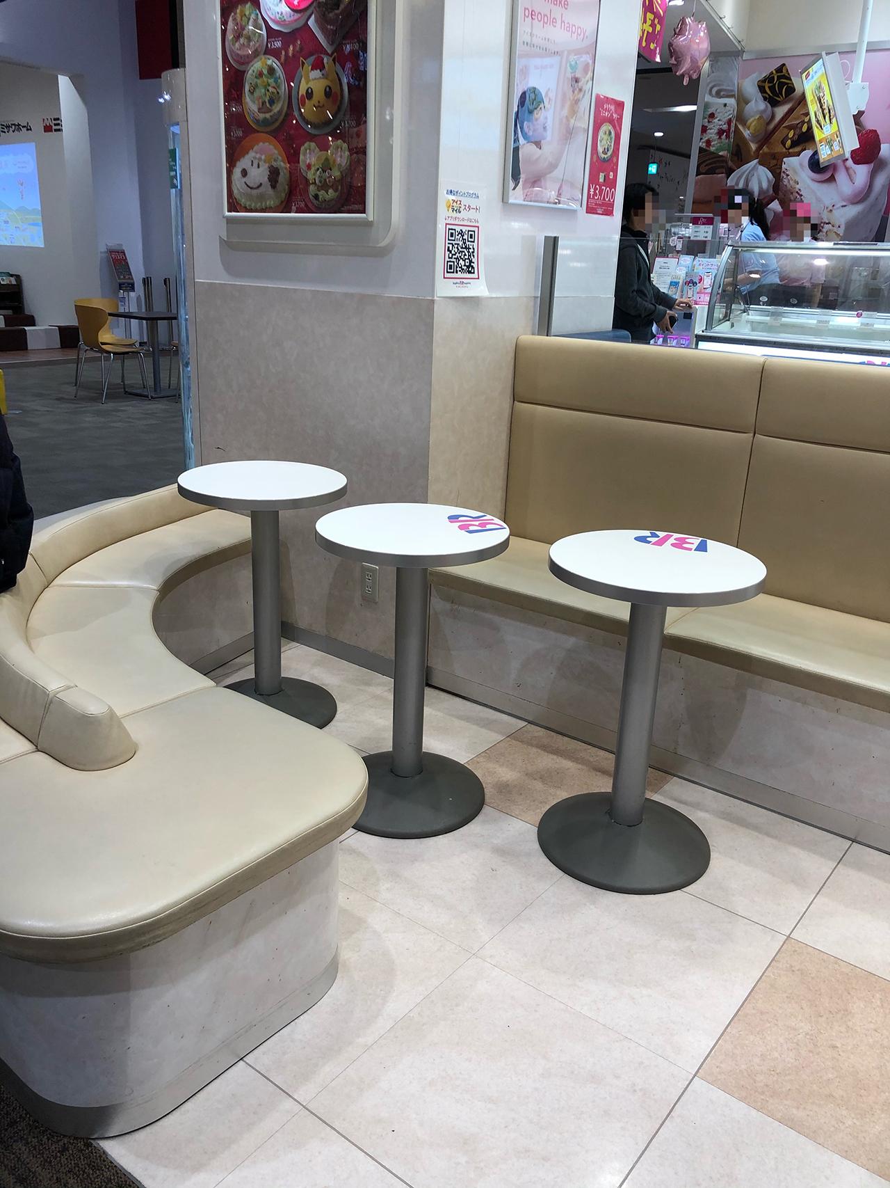 サーティワンアイスクリーム イオンモール幕張新都心ファミリーモール店の投稿写真2