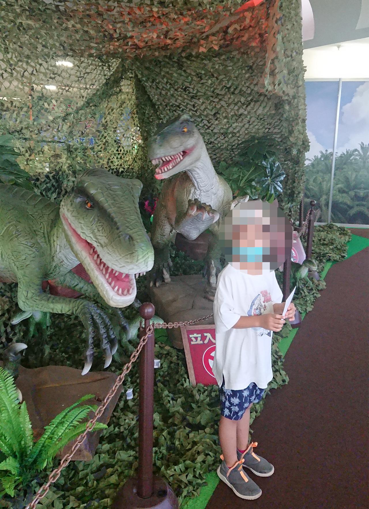 恐竜パークの写真