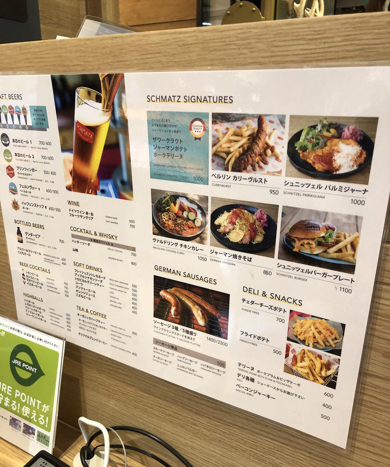 SCHMATZ Beer Stand Perie Kaihinmakuhari(シュマッツ・ビア・スタンド ペリエ海浜幕張)の投稿写真4
