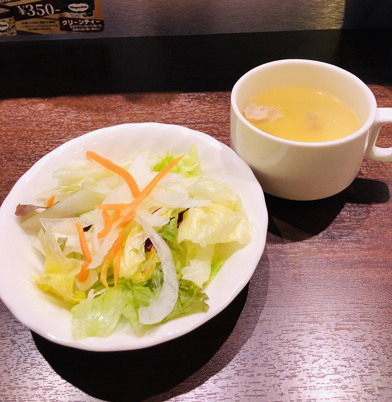 サラダ・スープの写真