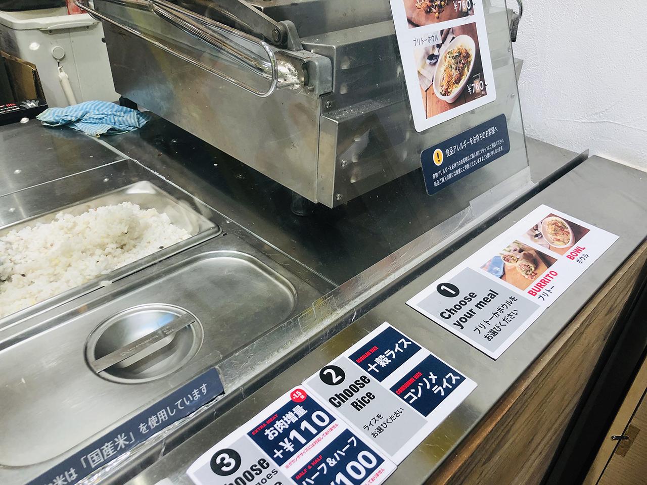 ウムウムグッドブリトーズ! (umum good burritos!)丸ビル店の投稿写真6