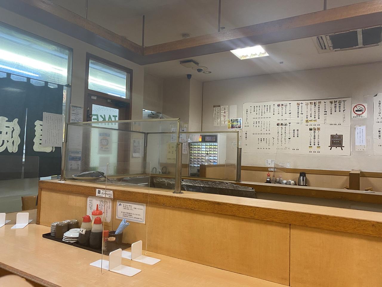 福徳食堂 の投稿写真5