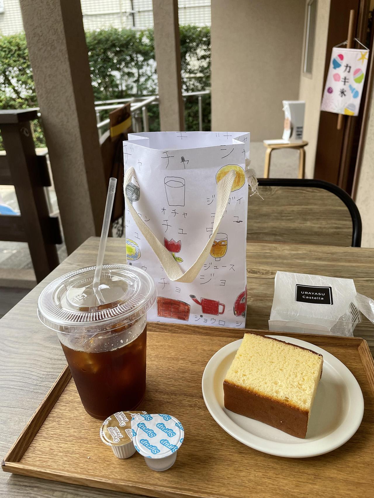 スペシャリテコーヒーと浦安カステラの写真
