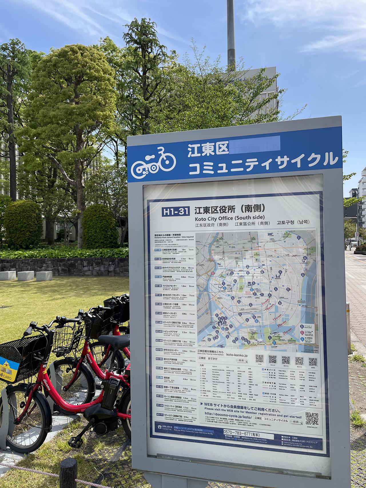 江東区コミュニティサイクル駐輪場の写真