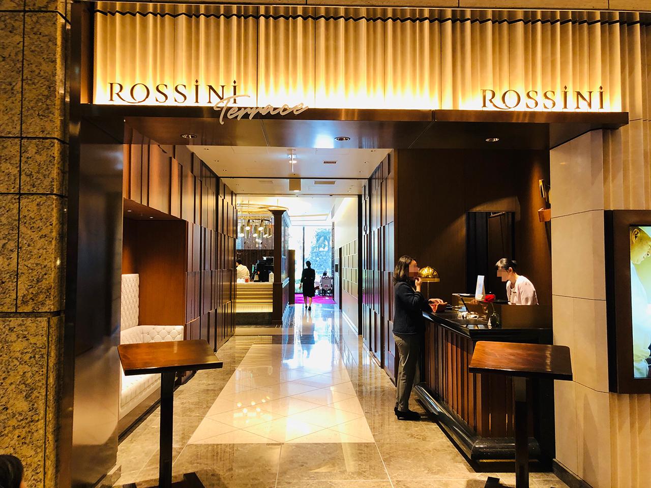 ROSSINI TERRACE(ロッシニテラス)の外観