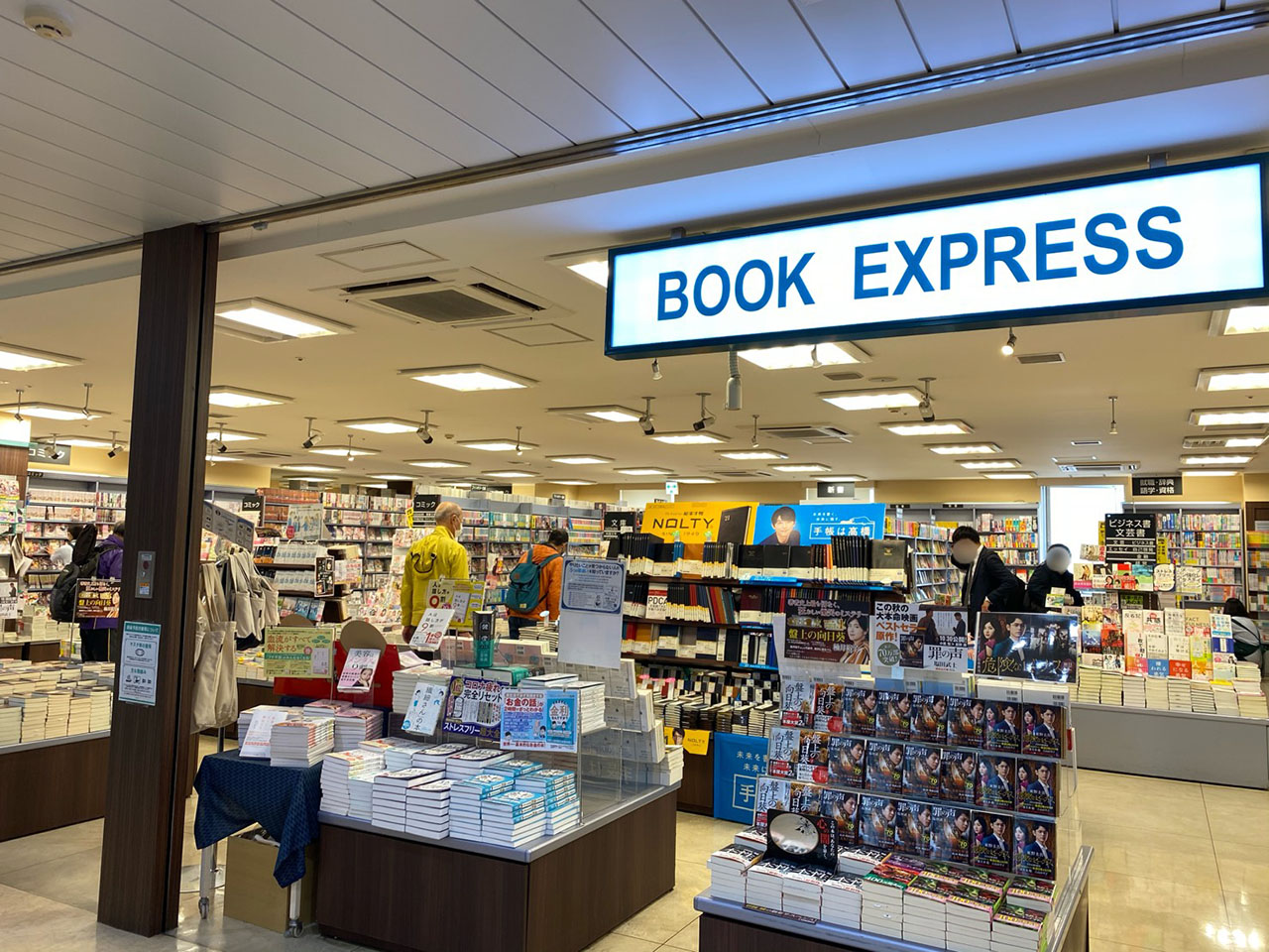 BOOK EXPRESS(ブックエキスプレス)ペリエ西船橋店の画像
