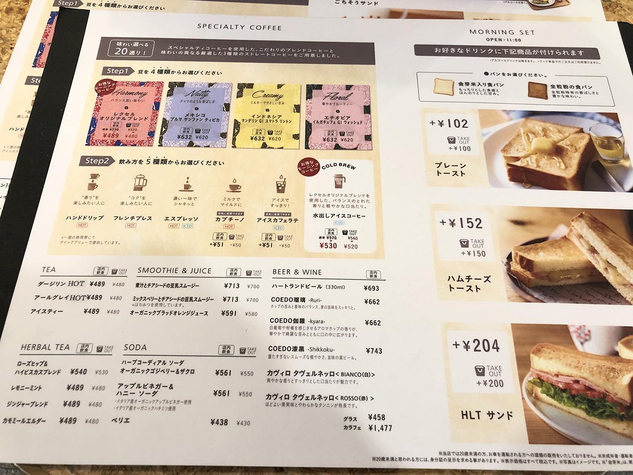 CAFE LEXCEL(カフェ レクセル) 東京国際フォーラム店の投稿写真5